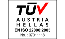 tuv 22000:2005