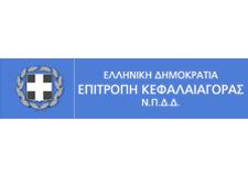 Επιτροπή Κεφαλαιαγοράς