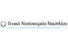 Γ.Ν. Ναυπλίου