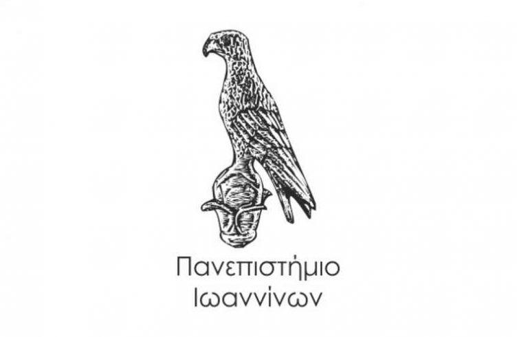Σύναψη νέας σύμβασης με το Πανεπιστήμιο Ιωαννίνων