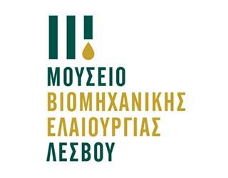 Μουσείο Βιομηχανικής Ελαιουργίας Λέσβου (Όμιλος Πειραιώς)